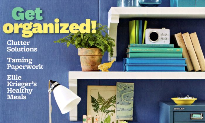 FREE Better Homes and Gardens 1-Year Magazine Subscription