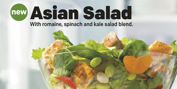 asian mcdonald salad